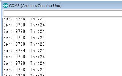 serial_monitor_sample_2_ret