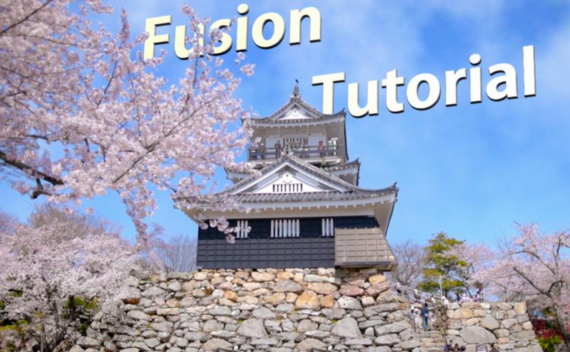 "Fusion tutorial 02 :<span class=""sub_title"">入出力 & 2D Tool</span>"