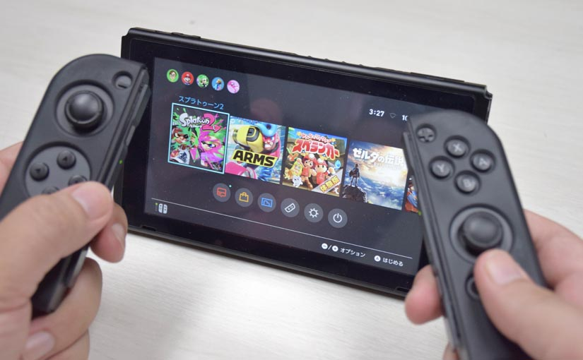 Nintendo Switch 子ネタ集