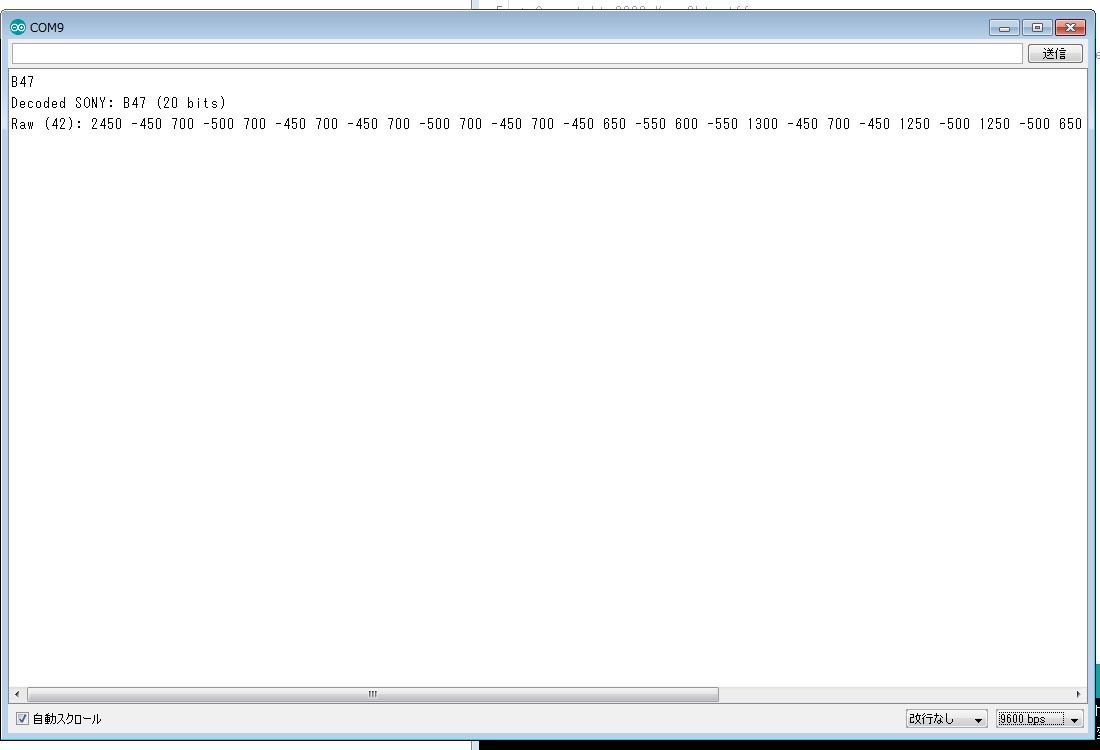 Using IR Remote | jumbleat