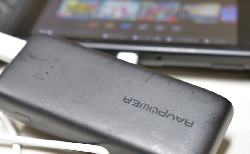 モバイルバッテリーとNintendo Switch