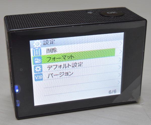 Raspberry Pi Zeroのセットアップ その2:インストール・初期